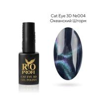 Гель-лак RIO Profi CAT EYE 3D 7мл №04